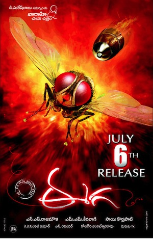 eega-release-date-poster-1