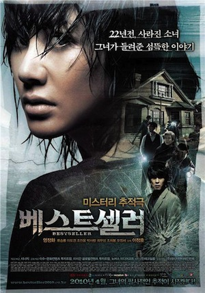 bestseller-korean-movie