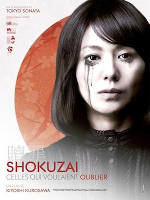 shokuzai2-bd
