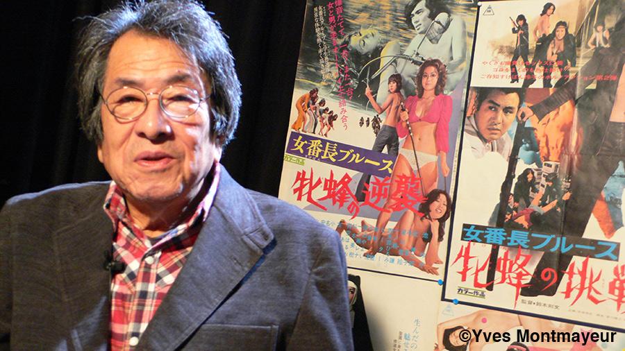 NoSuzuki11-2007-b