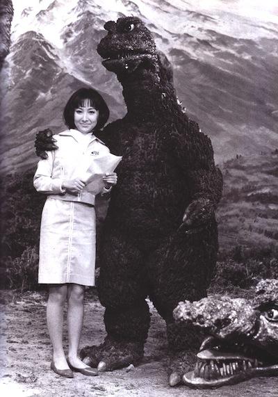 Godzilla-Kyoko