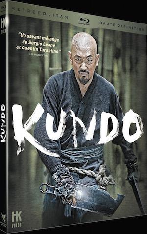 Kundo_bluray