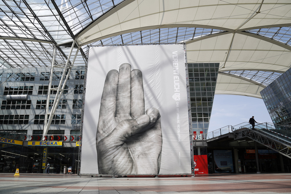 Vereint Euch - billboard MUC