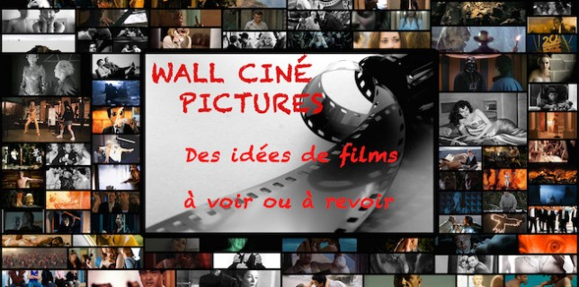 logo wall cine pictures 2eme