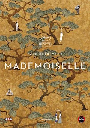 mademoiselle_film