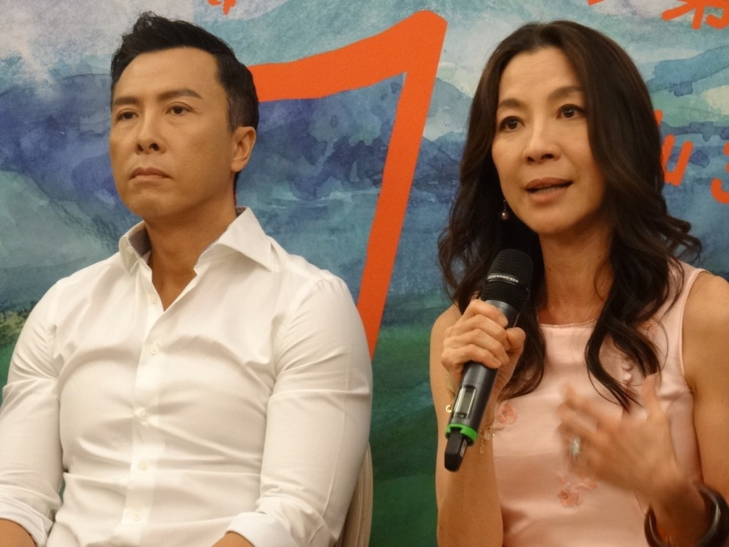 Donnie_Yen Michelle yeoh_2