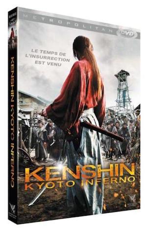kenshin_kyoto_inferno_blu-ray_DVD