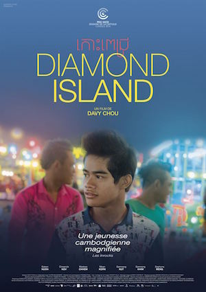 diamond_island_affiche