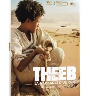 Theeb_DVD