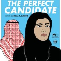 THE PERFECT CANDIDATE de Haifaa al-Mansour : la critique du film
