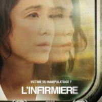 L'INFIRMIÈRE de Kôji Fukada : la critique du film