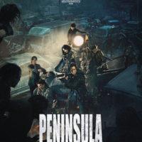 PENINSULA de Sang-ho Yeon : la critique du film [festival de Deauville]