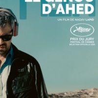 LE GENOU D'AHED de Nadav Lapid : la critique du film [Cannes 2021]