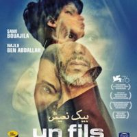 UN FILS de Mehdi M. Barsaoui : la critique du film